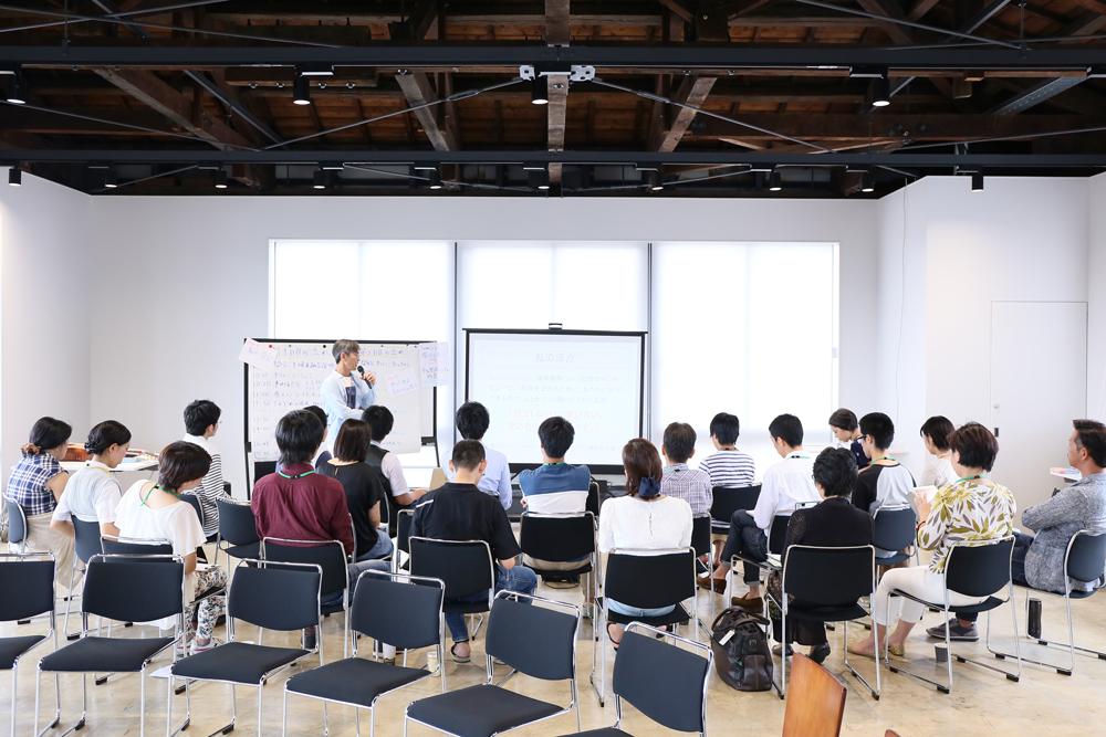 場づくりカレッジ第1講レクチャー